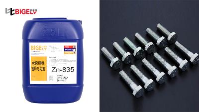 为什么说水溶性酸性镀锌光亮剂比较好用呢?
