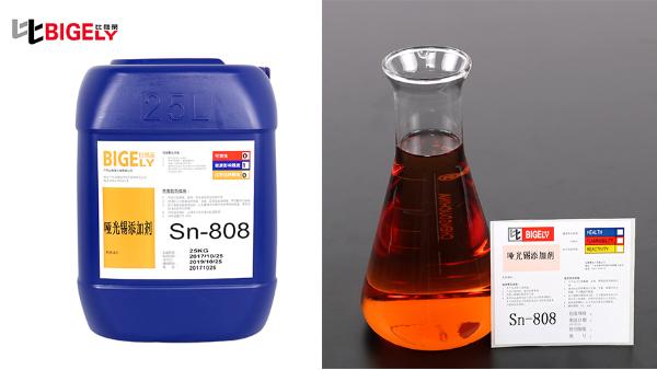 哑光锡生产过程中添加剂的用量比以前多了,赶紧试试这款哑光锡添加剂