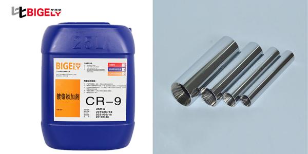 使用镀铬添加剂生产时,工件出现高电流区烧边低电流区发黄的原因