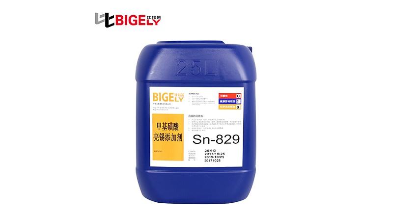 比格莱连续镀亮锡添加剂Sn-829