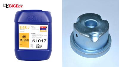碱性锌镍合金药水哪款比较好?