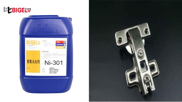 镀镍生产过程中光亮剂的操作范围很窄,赶紧试试这款镀镍光亮剂