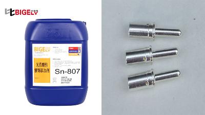 使用酸性镀锡光亮剂生产时,镀液走位性能差、镀层光亮度差的原因