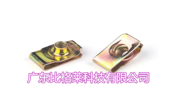 卡片螺母件镀彩锌后镀层容易脱膜,试试这款三价铬彩色钝化剂