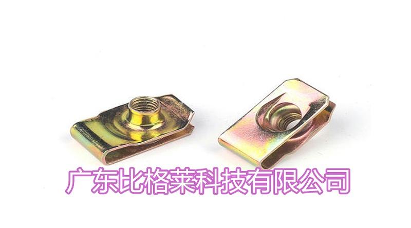 周先生卡片螺母件使用比格莱镀锌三价铬彩色钝化剂Zn-237效果图
