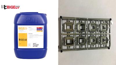 推荐一款粗化速度快、均匀细致的塑料电镀粗化添加剂