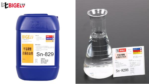电子接触器镀锡层亮度差、易失色,赶紧试试这款甲基磺酸型镀锡添加剂