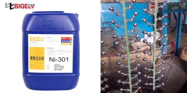 使用挂镀镍光亮剂生产过程中,镍缸液面发白的原因