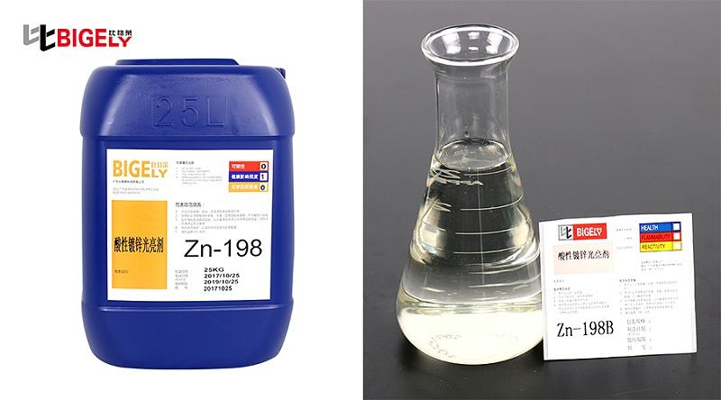 比格莱酸性镀锌光亮剂Zn-198产品图