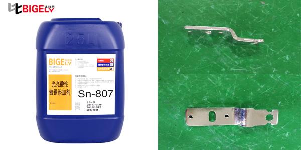 光亮镀锡添加剂应用过程中,铜件镀锡后镀层出现露铜现象的原因