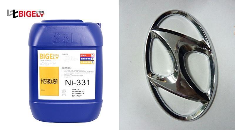 比格莱半光亮镍添加剂Ni-331生产效果图
