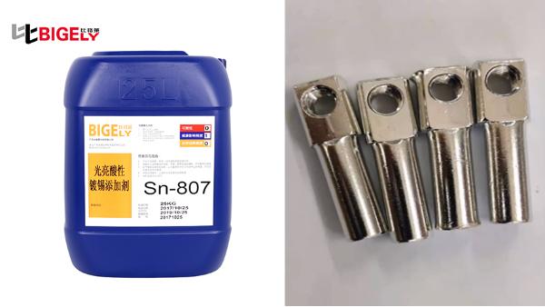 镀锡工件挂钩位容易发白,选用合适的光亮镀锡添加剂很重要