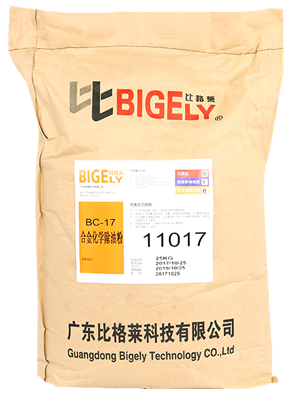 BC-17合金化学除油粉