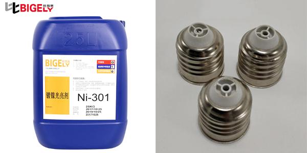 使用镀镍光亮剂的生产过程中,工件镀镍层有掉粉现象的原因