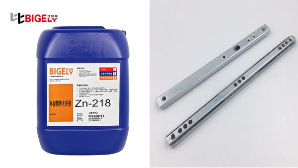 使用碱锌光亮剂生产过程中,滑轨工件镀锌层出现了大面积脱落的原因