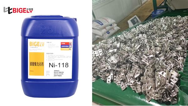 滚镀白亮镍添加剂应用过程中,工件镀层出现黑白圈的原因