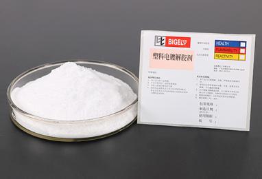 塑料电镀解胶剂
