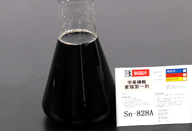 Sn-828甲基磺酸雾锡添加剂