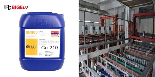 光亮酸性镀铜添加剂应用过程中,阳极板容易钝化的5个原因