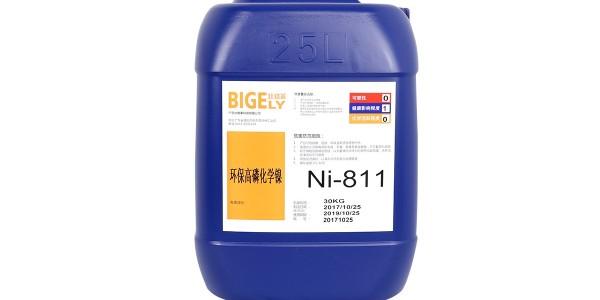 高磷化学镍出现镀层结合力差或起泡,你知道是什么原因吗?
