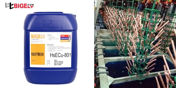 使用化学沉铜添加剂生产过程中,稳定剂该如何正确使用和补加