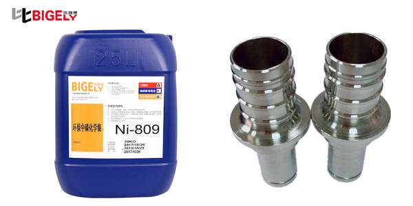 使用化学镀镍液生产时,导致镀层盐雾试验不过关的原因有哪些?