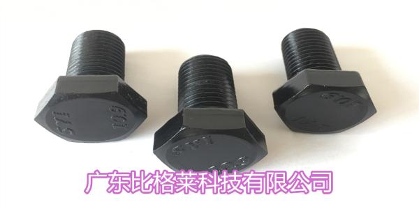 三价铬黑色钝化剂使用过程中,工件钝化膜层黑色不均匀的5个原因