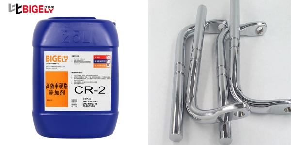 硬铬添加剂应用过程中,工件镀层硬度低、耐磨性差需注意这一点