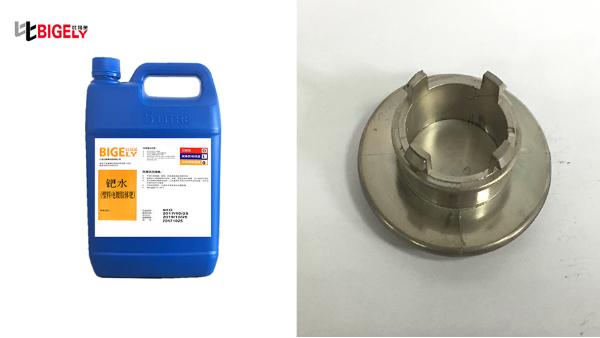 塑料电镀钯活化剂的用量很大,不妨试试这款钯活化剂