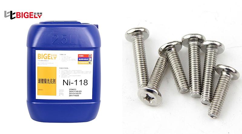 比格莱滚镀镍添加剂Ni-118产品效果图