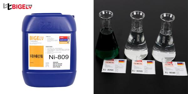 粉末冶金件使用化学镍添加剂时的前处理工序都有哪些呢?