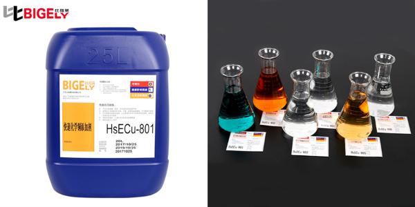 使用化学铜添加剂时,塑料工件沉积速度慢、突出部位有露铜现象的原因