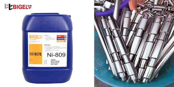 总结使用化学镀镍液生产时镀液的管理和维护要点,有效延长使用寿命!