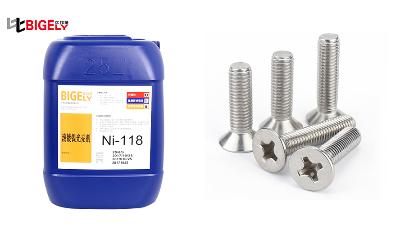 如何选择一款靠谱的滚镀镍光亮剂?