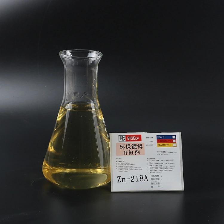 Zn-218A无氰碱性镀锌开缸剂