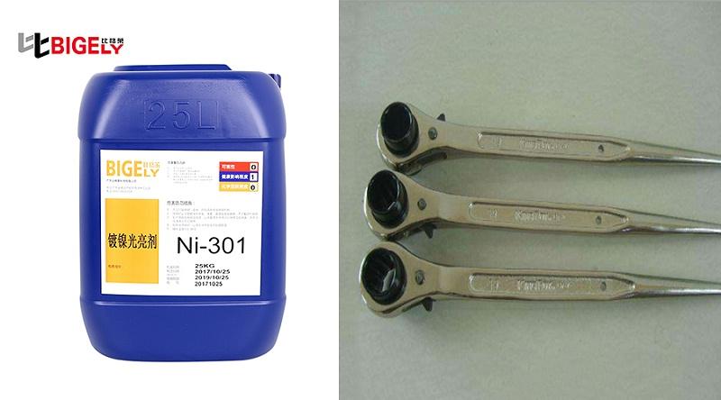 浙江温州陈先生的套筒扳手工件使用比格莱的镀镍光亮剂效果图