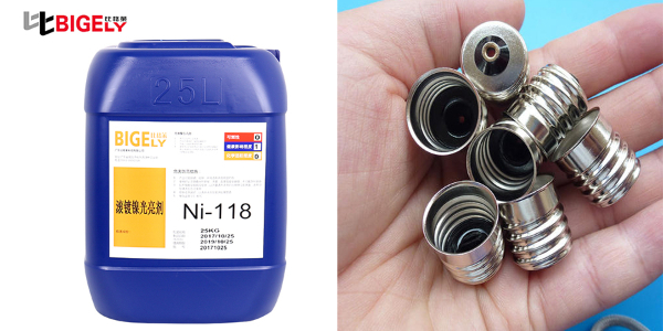 使用滚镀镍光亮剂生产过程中,影响镍层柔韧性的因素