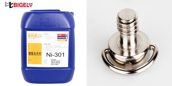 使用光亮镀镍添加剂生产时,工件低区镀层出现走位性能差、漏镀的原因