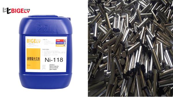 电池钢壳电镀镍后镀层的走位性能差,快试试这款电镀镍光亮剂