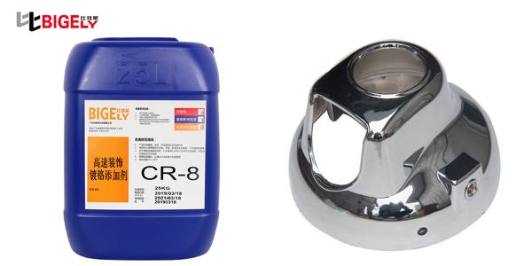 装饰镀铬添加剂应用过程中,工件镀层出现发白不亮的原因