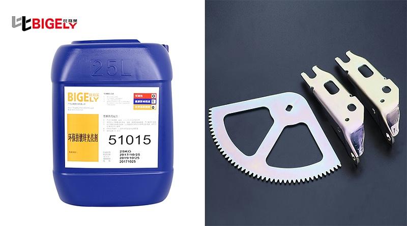 比格莱碱锌添加剂51015生产效果图