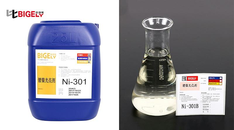比格莱电镀镍光亮剂Ni-301产品图