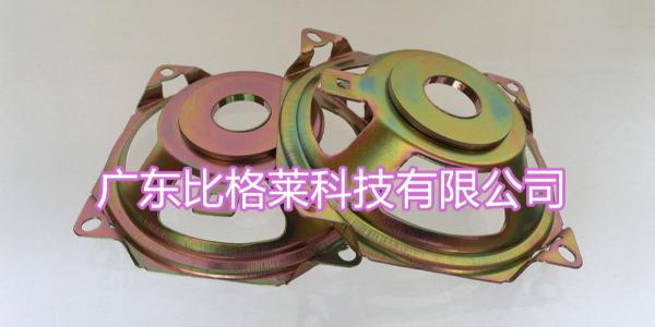彩锌工件钝化膜光亮度差,并不是三价铬彩锌钝化液使用不当