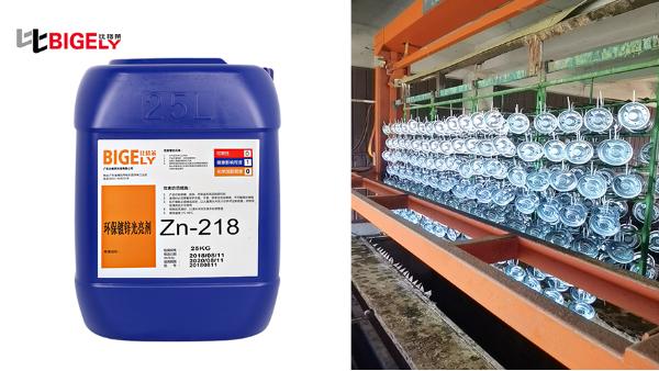 DPE碱性镀锌工艺镀锌层耐腐蚀性能差,快试试这款新型碱性镀锌光亮剂