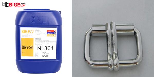 使用镀镍光亮剂的生产过程中,镀液中三价铬和六价铬的去除方法