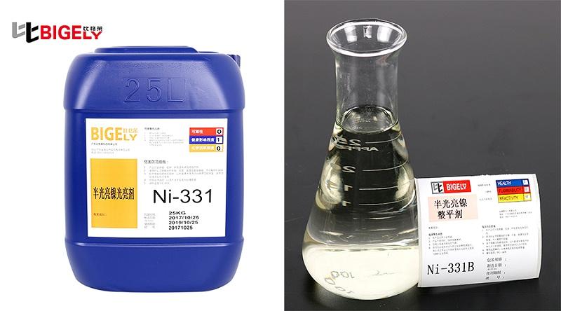 比格莱半光亮镀镍添加剂Ni-331产品图