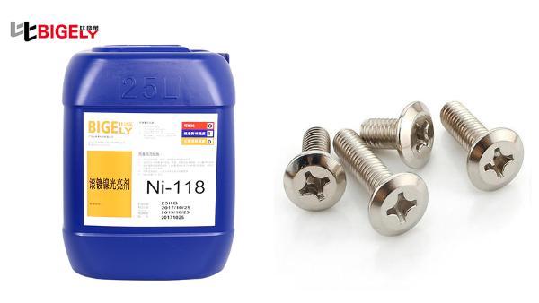 使用滚镀镍光亮剂生产过程中,小铁件镀镍层表面有棕黑色斑迹的原因