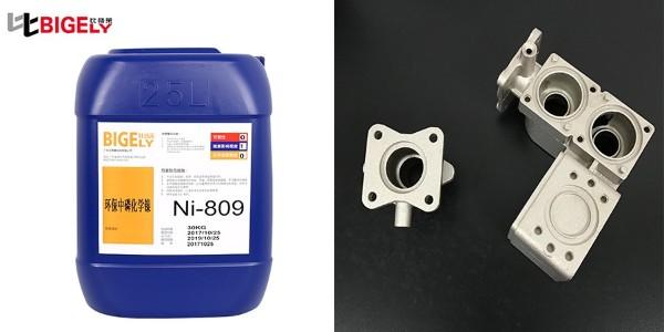 铝合金工件在使用化学镀镍添加剂的生产过程中,工件要两次沉锌的原因