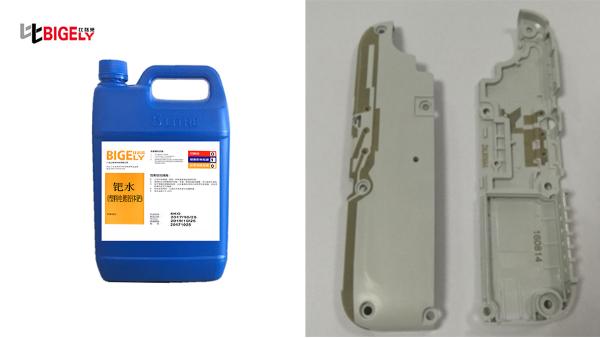 手机天线沉铜后镀化学镍时镀层总是溢镀,不妨试试这款钯活化剂