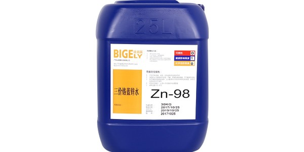 三价铬蓝锌水钝化后的产品为什么发白起雾?